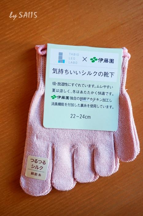 しっとり絹のつま先五本指ソックス・Tabioタビオ (2)