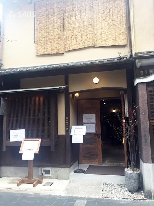 お店の前 和栗専門 紗織さをり (22)