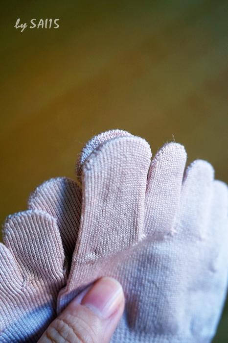 しっとり絹のつま先五本指ソックス