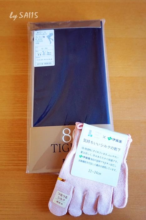 Tabioタビオ (1)しっとり絹のつま先五本指ソックス