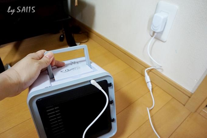 充電はできません。コードを差します