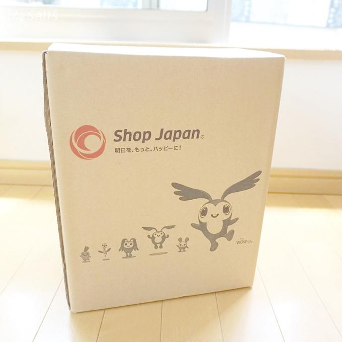 定番、ショップジャパンの箱