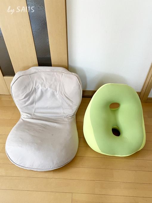 くたびれた座椅子からシットジョイに買い替え