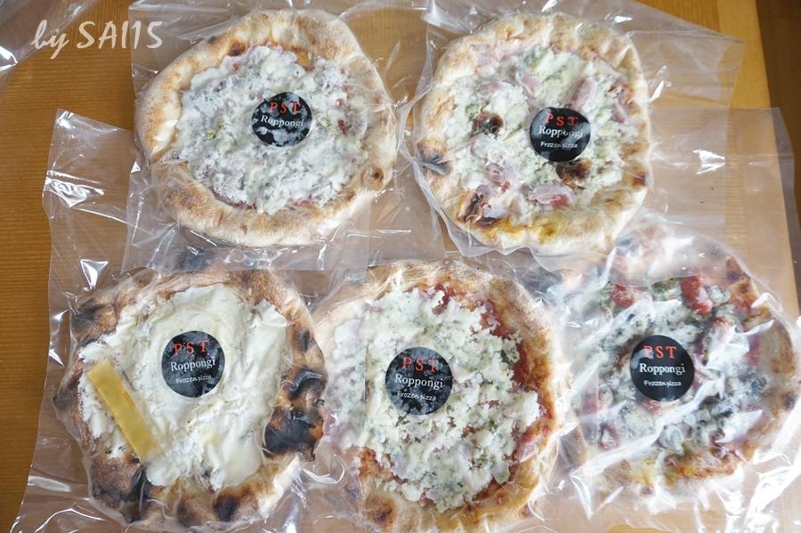 冷凍ピザ (3)5種類