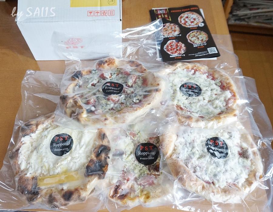 冷凍ピザ (3)アイキャッチ